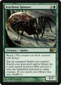 アラクナスの紡ぎ手/Arachnus Spinner(英語版)【M12緑R】