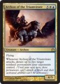 三巨頭の執政官/Archon of the Triumvirate(英語版)【RTR金R】