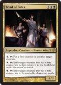 運命の三人組/Triad of Fates(英語版)【THS金R】