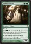 高木の巨人/Arbor Colossus(英語版)【THS緑R】