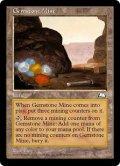 宝石鉱山/Gemstone Mine(英語版)【WTH土地U】