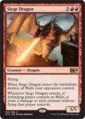 包囲ドラゴン/Siege Dragon(英語版)【M15赤R】