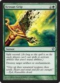 クローサの掌握/Krosan Grip(英語版)【C13緑U】