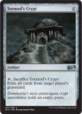 トーモッドの墓所/Tormod's Crypt(英語版)【M15茶U】