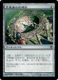 予見者の日時計/Seer's Sundial(日本語版)【WWK茶R】