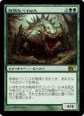 強情なベイロス/Obstinate Baloth(日本語版)【M11緑R】