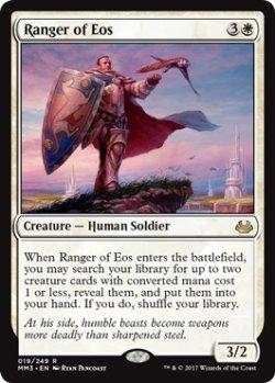 画像1: 【英語版】イーオスのレインジャー/Ranger of Eos[MM3白R]
