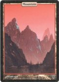 【英語版】山/Mountain[UNH土地]