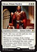 牢獄の管理人、ヒクサス/Hixus, Prison Warden(英語版)【ORI白R】