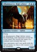 高位調停者、アルハマレット/Alhammarret, High Arbiter(英語版)【ORI青R】