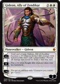 ゼンディカーの同盟者、ギデオン/Gideon, Ally of Zendikar(英語版)【BFZ白M】