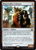 【英語版】平和歩きの巨像/Peacewalker Colossus[AER茶R]