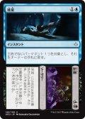 【日本語版】徙家+忘妻/Consign+Oblivion[HOU分U]