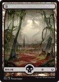 《FOIL》【日本語版】沼/Swamp[HOU187]