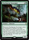 [予約]【英語版】貪る死肉あさり/Deathgorge Scavenger[XLN緑R]