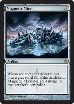 画像1: 【英語版】磁力地雷/Magnetic Mine[MBS茶R]