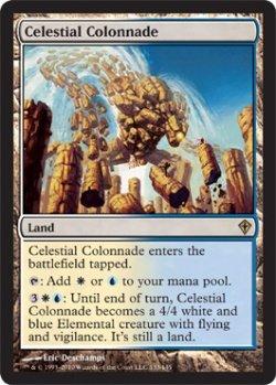 画像1: 天界の列柱/Celestial Colonnade(英語版)【WWK土地R】