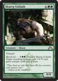 【英語版】スカルグの大巨獣/Skarrg Goliath[GTC緑R]