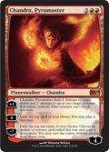 紅蓮の達人チャンドラ/Chandra, Pyromaster(英語版)【M14赤M】