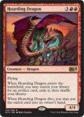 【英語版】溜め込むドラゴン/Hoarding Dragon[M15赤R]