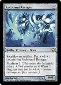 【英語版】電結の荒廃者/Arcbound Ravager[MMA茶R]