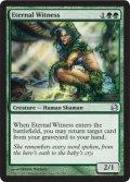 【英語版】永遠の証人/Eternal Witness[MMA緑U]