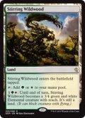 【英語版】活発な野生林/Stirring Wildwood[DDP土地R]