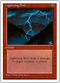 【買取】《稲妻/Lightning Bolt(4ED)》