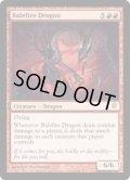 【英語版】災火のドラゴン/Balefire Dragon[ISD赤M]