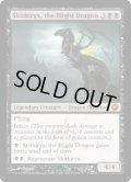 【英語版】荒廃のドラゴン、スキジリクス/Skithiryx, the Blight Dragon[SOM黒M]