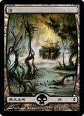 【英語版】沼/Swamp[ZEN-240]