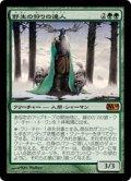 【日本語版】野生の狩りの達人/Master of the Wild Hunt[M10緑M]