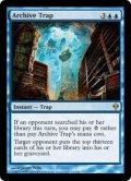 書庫の罠/Archive Trap(英語版)【ZEN青R】