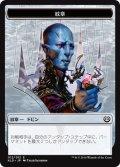 【日本語版】紋章-ドビン[KLD-T]