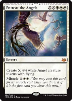 画像1: 【英語版】天使への願い/Entreat the Angels[MM3白M]