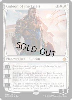 画像1: 【英語版】試練に臨むギデオン/Gideon of the Trials[AKH白M]
