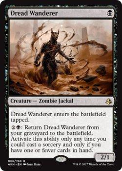 画像1: 【英語版】戦慄の放浪者/Dread Wanderer[AKH黒R]
