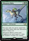 【英語版】アロサウルス乗り/Allosaurus Rider[EVGA緑R]
