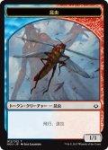 【日本語版トークン】昆虫/Insect[HOU]
