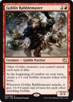 画像1: 【英語版】ゴブリンの熟練扇動者/Goblin Rabblemaster[DDT赤R]