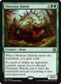 【英語版】強情なベイロス/Obstinate Baloth[IMA緑R]