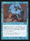 選択/Opt(日本語版)【INV青C】