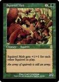 【英語版】リスの群れ/Squirrel Mob[ODY緑R]