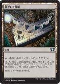 【日本語版】埋没した廃墟/Buried Ruin[C14土地U]