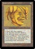 【英語版】Jester's Mask[ICE茶R]