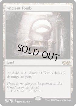 画像1: 【英語版】古えの墳墓/Ancient Tomb[UMA土地R]