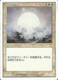 【日本語版】神の怒り/Wrath of God[7ED白R]