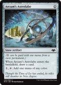 【英語版】アーカムの天測儀/Arcum's Astrolabe[MH1茶C]