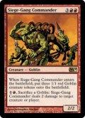 【英語版】包囲攻撃の司令官/Siege-Gang Commander[M10赤R]