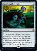 【英語版】魔術遠眼鏡/Sorcerous Spyglass[ELD茶R]
